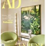 Page de couverture AD Totem de Georges Pelletier